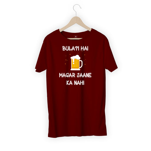 5748-bulati-hai-magar-jane-ka-nahi-men-half-t-shirt