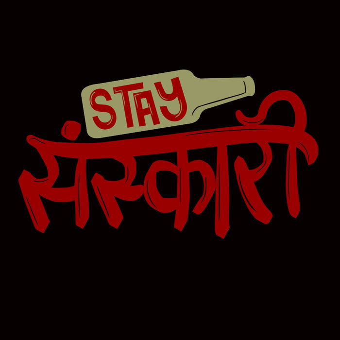 708-stay-sanskari-men-half-t-shirt