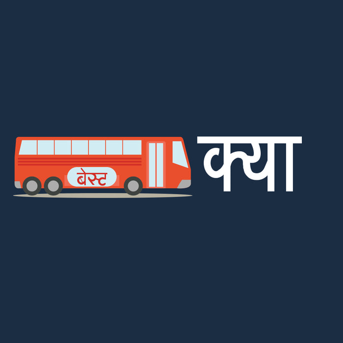 733-bus-kya-men-half-t-shirt