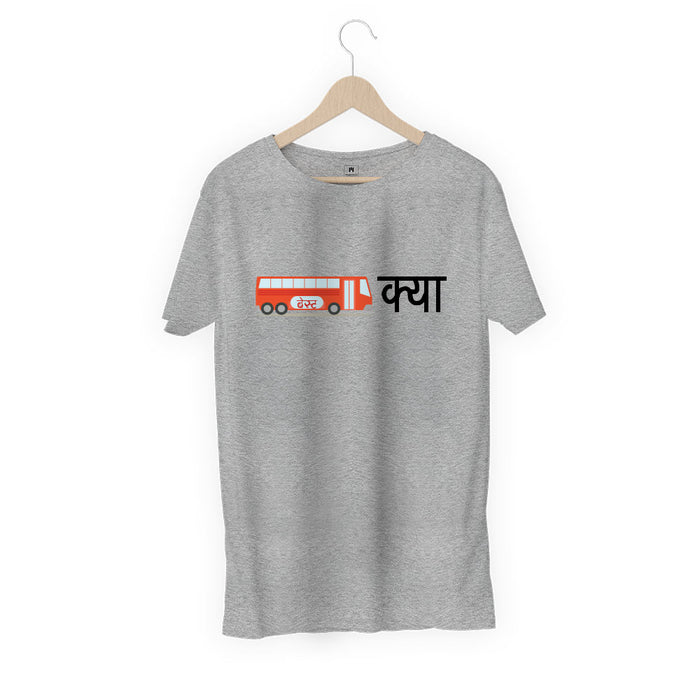 732-bus-kya-men-half-t-shirt