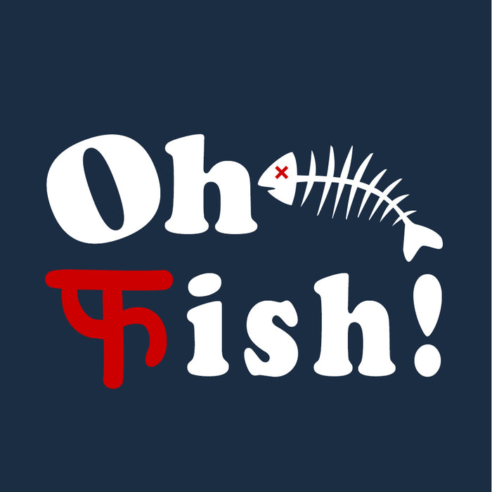 746-oh-fish-men-half-t-shirt