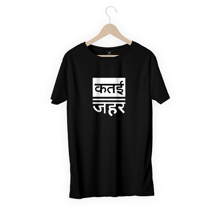 781-katai-jehar-men-half-t-shirt