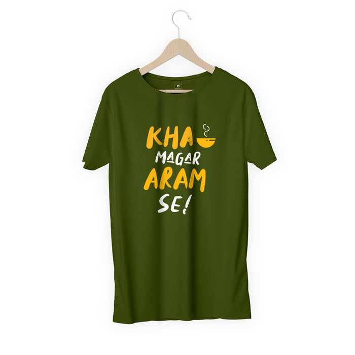 1043-kha-magar-aram-se-men-half-t-shirt