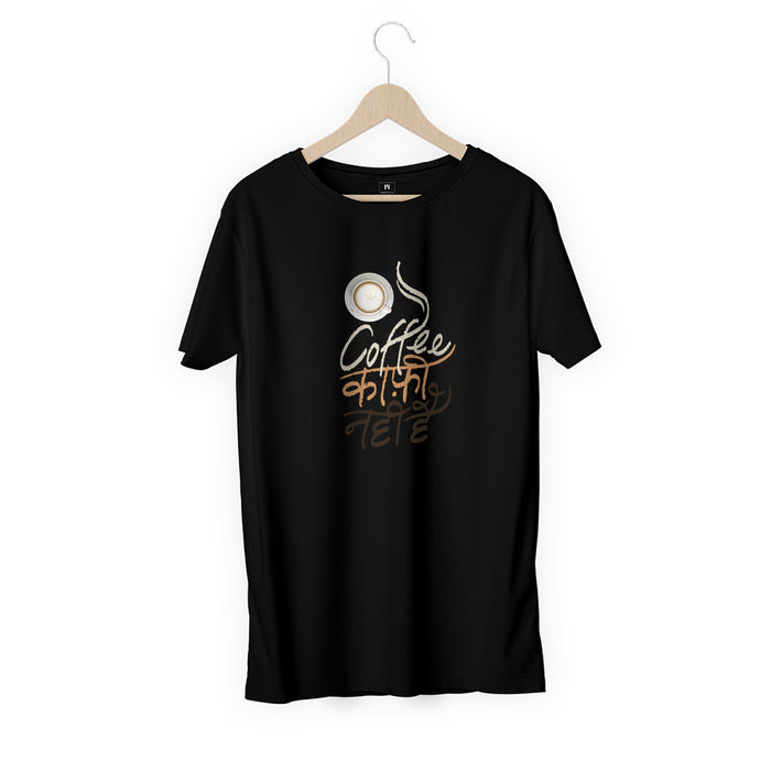1847-coffee-caffi-nahi-hai-men-half-t-shirt