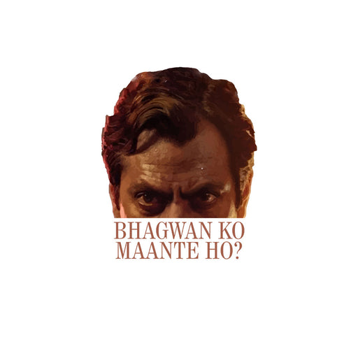 1090-bhagwaan-ko-mante-ho?-men-half-t-shirt