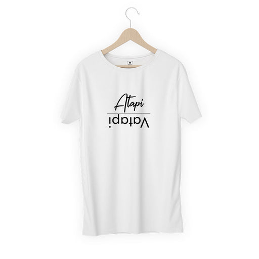 1107-atapi-vatapi-men-half-t-shirt