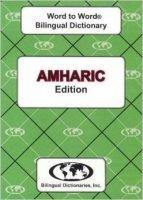 Amharic Word to Word® Bilingual Dictionary