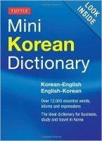Tuttle Mini Korean Dictionary