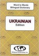 Ukrainian Word to Word® Bilingual Dictionary