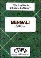 Bengali Word to Word® Bilingual Dictionary