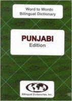 Punjabi Word to Word® Bilingual Dictionary