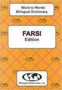 Farsi Word to Word® Bilingual Dictionary