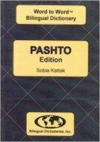 Pashto Word to Word® Bilingual Dictionary