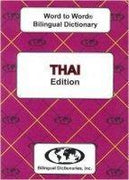 Thai Word to Word® Bilingual Dictionary