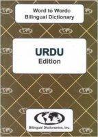 Urdu Word to Word® Bilingual Dictionary