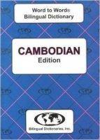 Cambodian Word to Word® Bilingual Dictionary