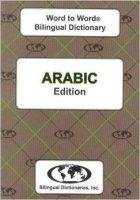 Arabic Word to Word® Bilingual Dictionary