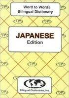 Japanese Word to Word® Bilingual Dictionary