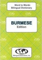 Burmese Word to Word® Bilingual Dictionary