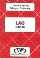 Lao Word to Word® Bilingual Dictionary