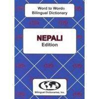 Nepali Word to Word® Bilingual Dictionary