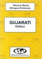 Gujarati Word to Word® Bilingual Dictionary