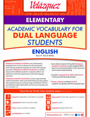 Velázquez Academic Vocabulary for Dual Language Students - Elementary (English)