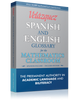 Velázquez Spanish and English Glossary for the Mathematics Classroom