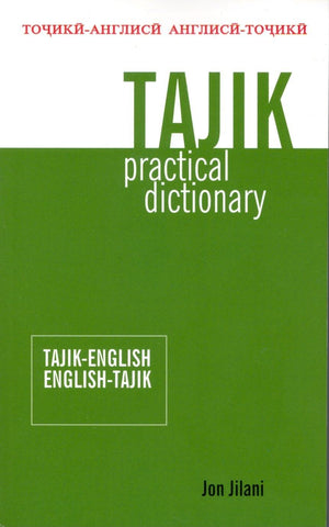 Tajik-English/English-Tajik Practical Dictionary