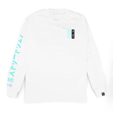 """Eternal"" Long Sleeve"