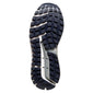 Brooks Men's Beast 18 Extra Wide (4E) - Grey/Navy/White (1102824E015)