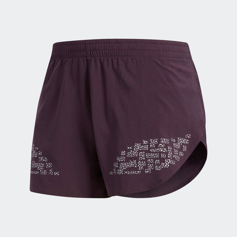 Adidas Men's Boston Marathon® 2018 B.A.A. Supnova Split Shorts - Burgundy Red (CW3795)