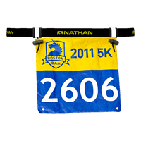 Nathan Race Number Belt (NS1128)