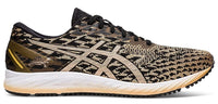 Asics Men's GEL-DS Trainer 25 Boston - Champagne/Champagne (1011A958-250)