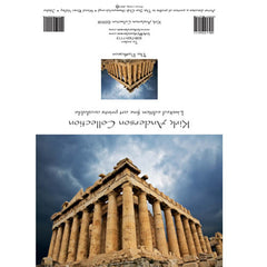 THE PARTHENON #124