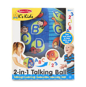 Melissa & Doug - 2-in-1 Talking Ball Learning Toy