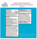 Earth Mama Organics Kids Uber-Sensitive Mineral Sunscreen Lotion 3 oz. SPF 40