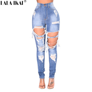 LALA IKAI Women's High Waist Ripped Jeans Size S - 3XL