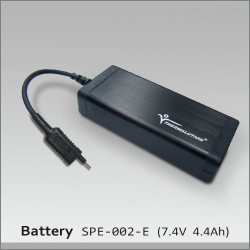 ONE Power Heated Undersuit Rechargeable Battery
