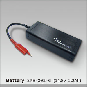 Red Grade Rechargeable Batteries