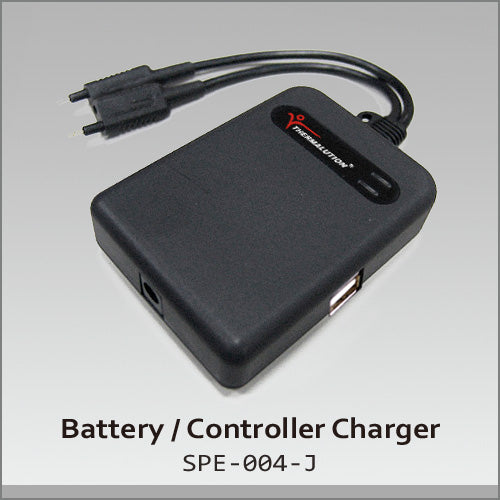 Heated Undersuit Power Charger - for Wireless Models