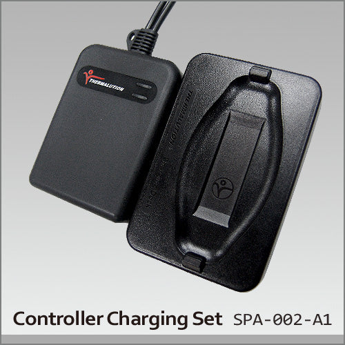 Wireless Remote Controller Charging Set