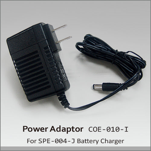 Heated Undersuit Power Adapter