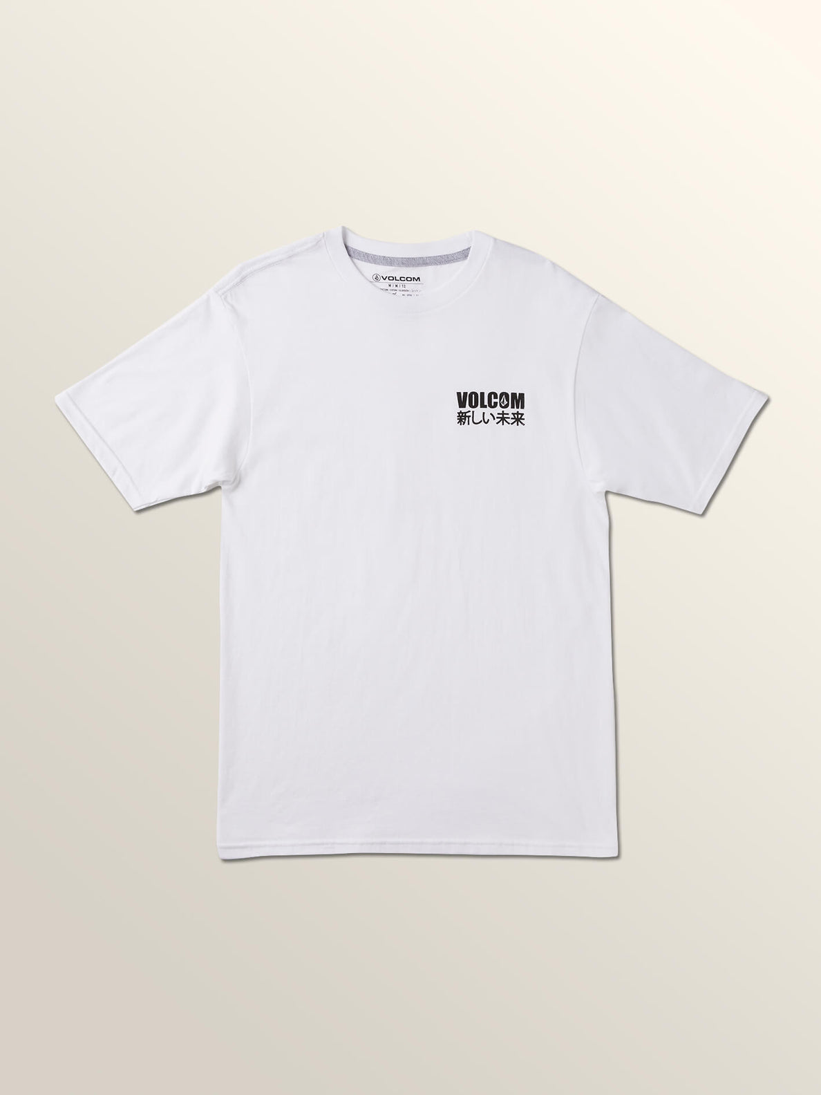 Resource Short Sleeve Tee In White, Front View
