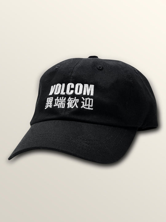 Resource Dad Hat In Black, Front View