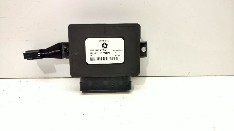 2015 JEEP CHEROKEE  CHASSIS CONT MOD PARKING BRAKE MODULE 68258697AA PARKING BRAKE MODULE 68258697AA 591-08262