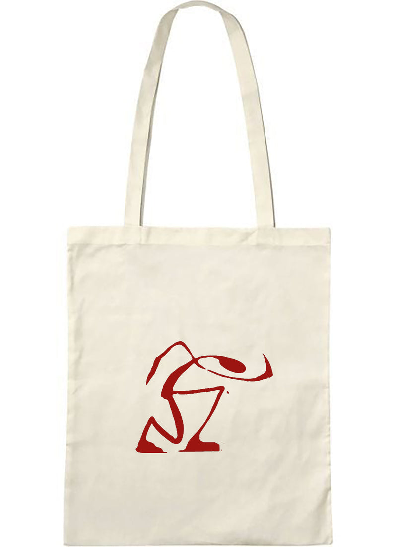 "Tote bag bio sambalou "" Marcheur "" rouge"