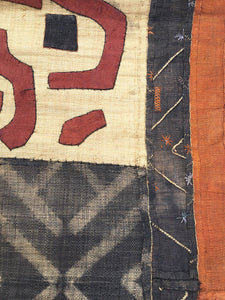 Kuba Cloth, Vintage, Gray and natural colors, Ngongo Tie-Dyed Rafia Fabric