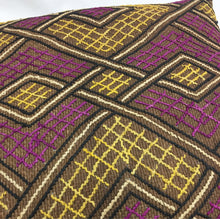 CLEARANCE! Kuba cloth Pillow, Colorful tribal design, Vegan suede back, African home decor, Global style
