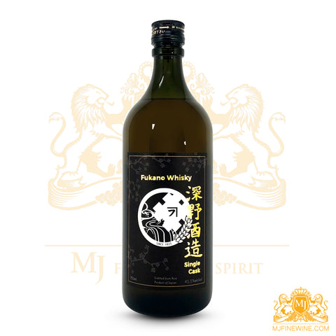 Fukano Single Cask (Black Label)深野酒造 750ml